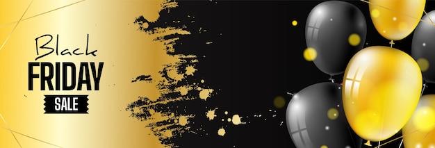 Черная пятница стильный премиум баннер с воздушными шарами