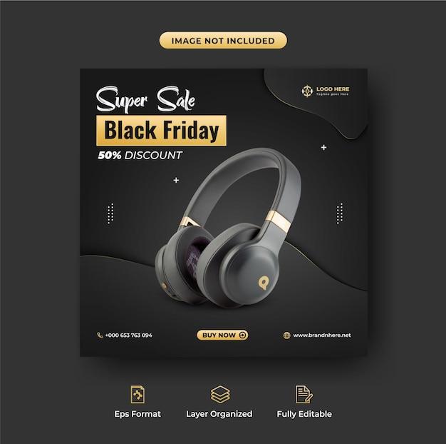 검은 금요일 슈퍼 판매 헤드폰 브랜드 홍보 인타그램 게시물 템플릿 premium 벡터