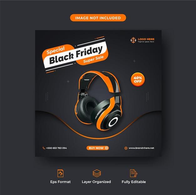 검은 금요일 슈퍼 판매 헤드폰 판촉 인타그램 게시물 또는 배너 템플릿 premium 벡터