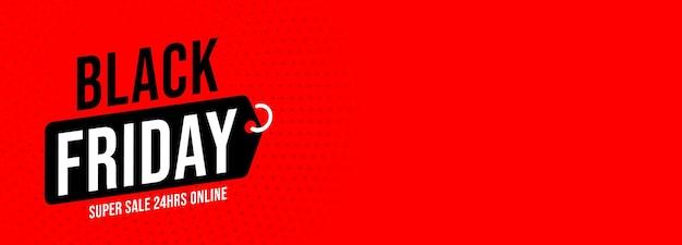 ブラックフライデーのスーパーセールは24時間オンラインヘッダーバナーのみ。マーケティングeコマースプロモーションキャンペーンベクトルイラストグラフィックテンプレートのコピースペースと現実的な水平方向の赤いポスター