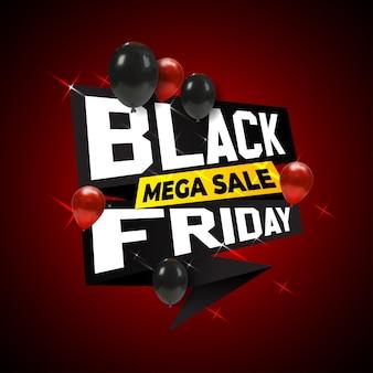 Black friday super sale promotional