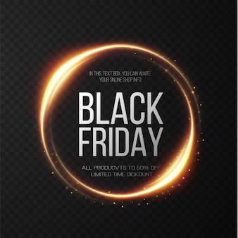 Черная пятница супер распродажа реалистичная золотая светящаяся круглая рамка баннер со скидкой на праздники