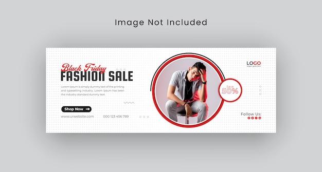 ブラックフライデースーパーセールソーシャルメディアフェイスブックカバーとファッションセールウェブバナープレミアムベクター