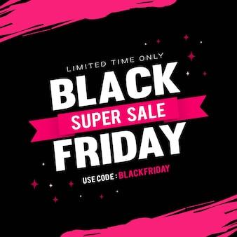 Черная пятница супер распродажа векторные иллюстрации черно-розовая тема