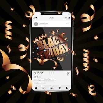 Черная пятница шаблон для смартфона между стримерами. социальная сеть
