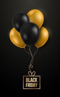 검은 금요일 유행 판매 디자인 템플릿.