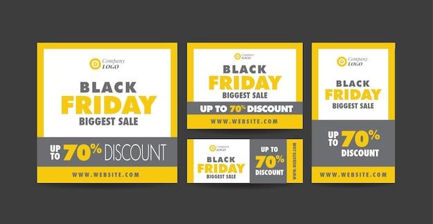 블랙 프라이데이 웹 배너 디자인 또는 할인 웹사이트 및 소셜 배너 템플릿