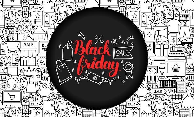 Баннер веб-сайта черной пятницы. векторные иллюстрации для продвижения продажи.