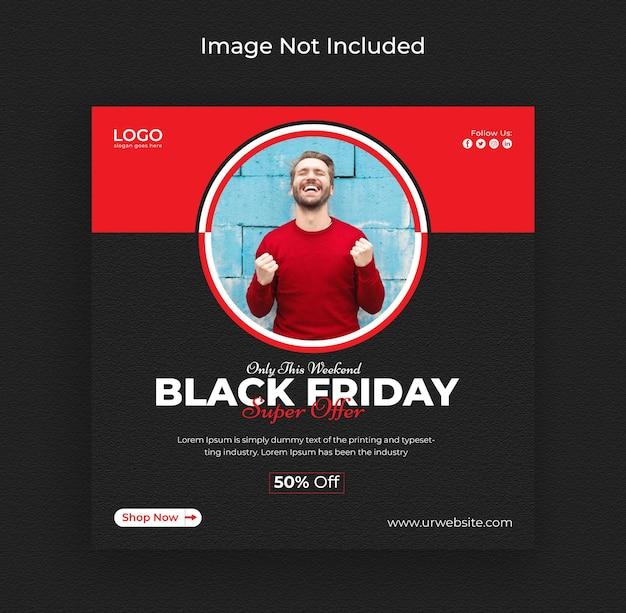 ブラックフライデーの週末セールソーシャルメディアバナーinstagramの投稿とウェブバナープレミアムベクトル