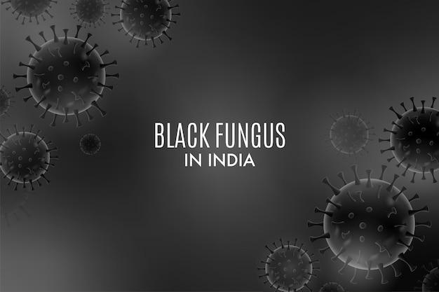 黒カビ病のデザイン
