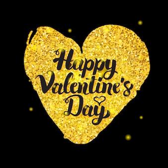 День святого валентина черного золота. векторная иллюстрация любовной открытки с каллиграфией.