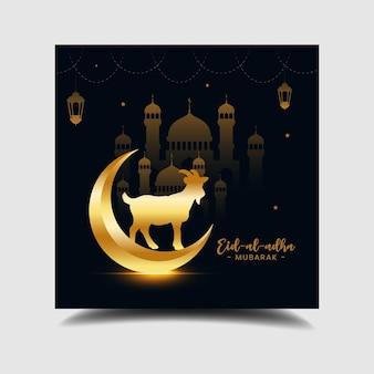 Black and golden eid al adha bakrid festival background