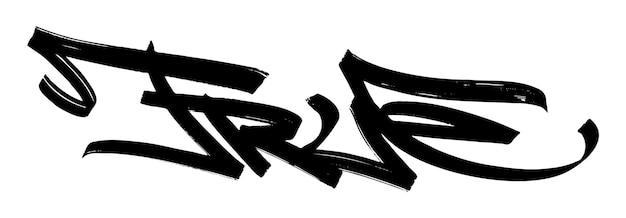 黒の落書きタグ真のレタリングマーカーインクペイント