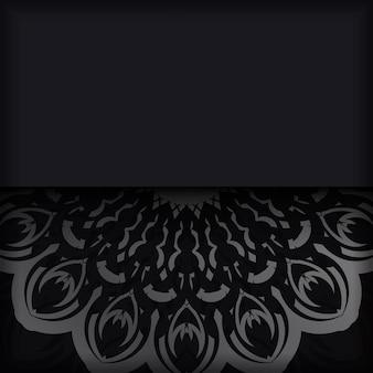 그리스 패턴으로 검은 인사말 브로셔 템플릿