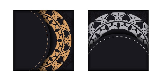 Черная открытка с коричневым индийским орнаментом