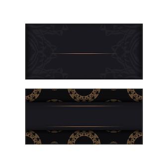 Черная открытка с коричневым старинным орнаментом