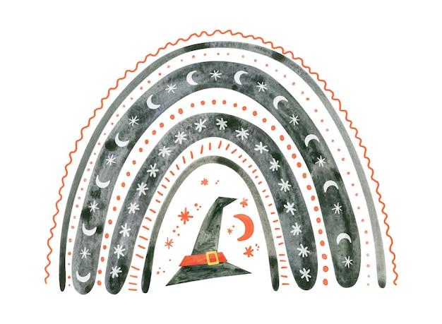 마녀 모자와 함께 검은 할로윈 무지개입니다. 어린이 할로윈을 위한 귀여운 수채화 그림입니다.