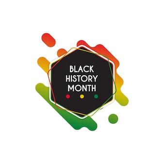 Black history month badge