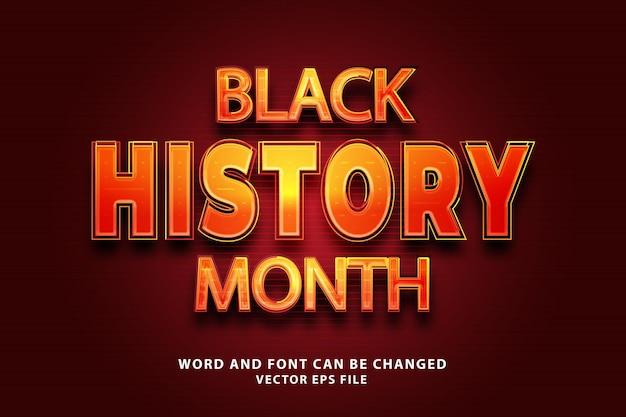 Редактируемый текстовый эффект 3d eps с месяцем черной истории