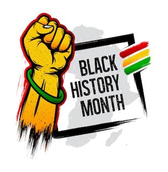 Black history month grunge banner design