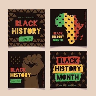 黒人歴史月間インスタグラム投稿コレクション