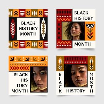 흑인 역사의 달 인스타그램 게시물 템플릿