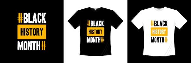黒人歴史月間タイポグラフィtシャツデザイン
