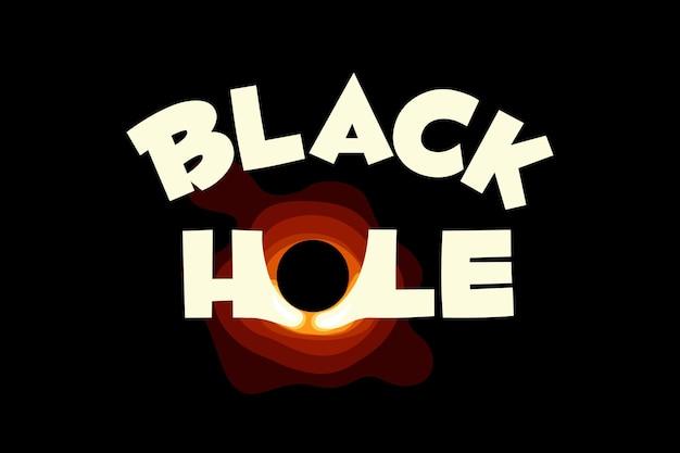 Текст слов черной дыры во вселенной. наука плоская векторная иллюстрация