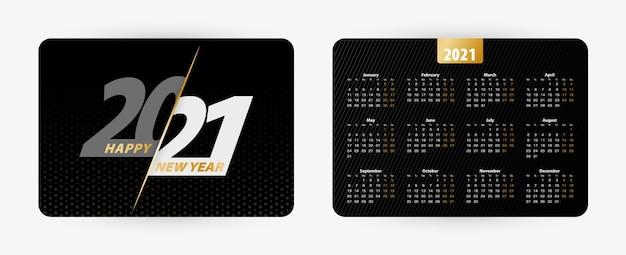 Черный горизонтальный карманный календарь на 2021 год
