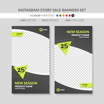 Black instagram story sale banner templates set