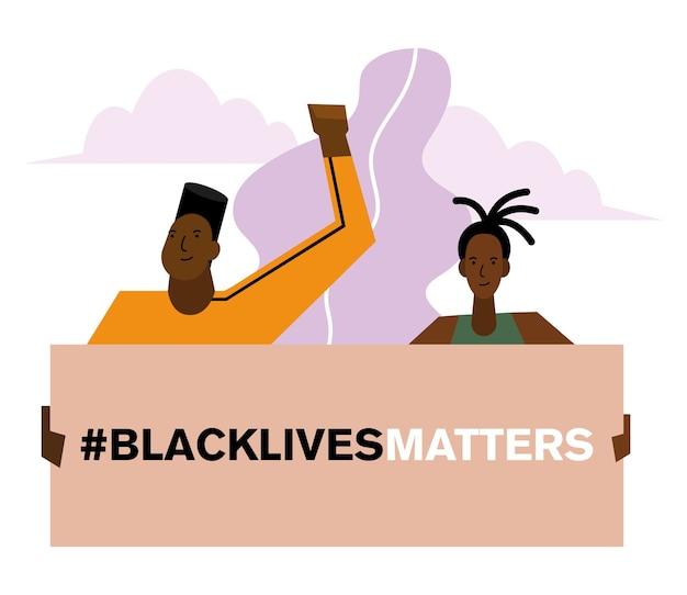 ブラック・ライヴズ・マター・バナーの男性と女性の抗議の正義と人種差別のテーマのデザイン。