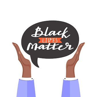 黒の生活は重要な概念図です。平等のために戦います。