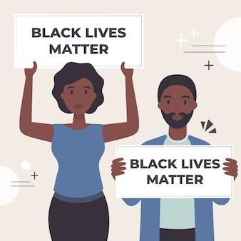 흑인 생활 문제 개념