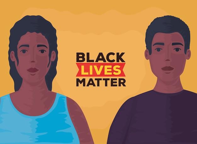 흑인의 삶은 중요합니다. 아프리카 부부는 인종 차별을 멈 춥니 다.
