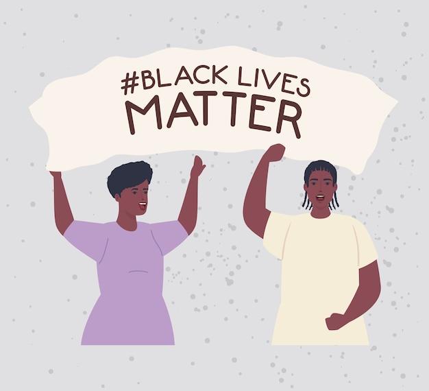 흑인의 삶은 중요합니다. 아프리카 부부는 손을 들고 인종 차별을 멈 춥니 다.