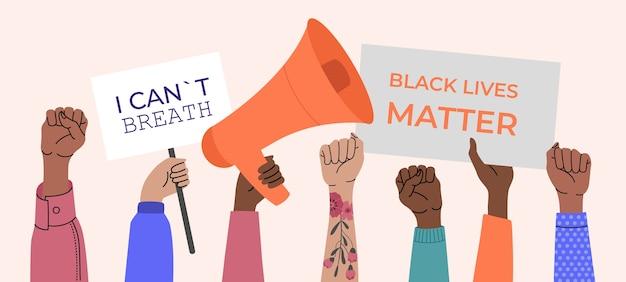 흑인의 삶은 중요합니다. 많은 사람들이 자신의 권리를 위해 항의합니다.