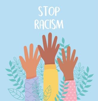 Чернокожие жизни имеют значение для протеста, прекратите протестовать против расизма, информационная кампания против расовой дискриминации