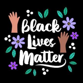 Черная жизнь иллюстрирует концепцию