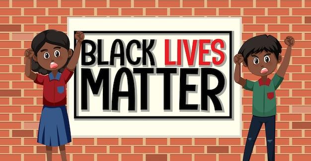 Black lives matter illustration with protesters