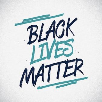 Черная жизнь имеет значение - надпись