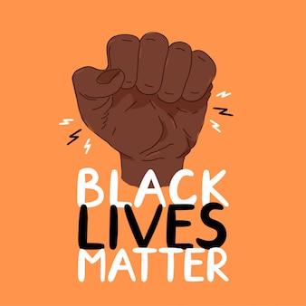 검은 생명 문제 항의 배너. 최신 유행 스타일 일러스트 포스터 디자인. 반 인종 차별, 인권 개념