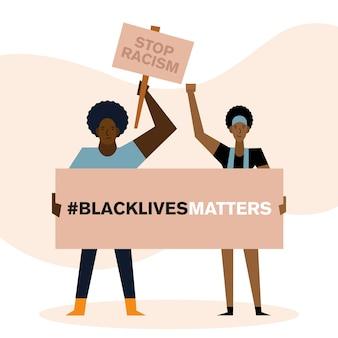 흑인 생활 문제 중지 인종 차별 배너 여자와 남자 항의 테마 디자인.