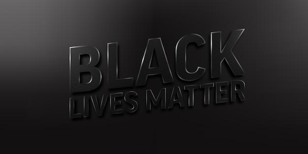 黒の生活は、光の効果で暗い背景にテキストを重要