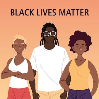 黒人の生活は、抗議の正義と人種差別のテーマのイラストの女の子と男の子の漫画で重要です
