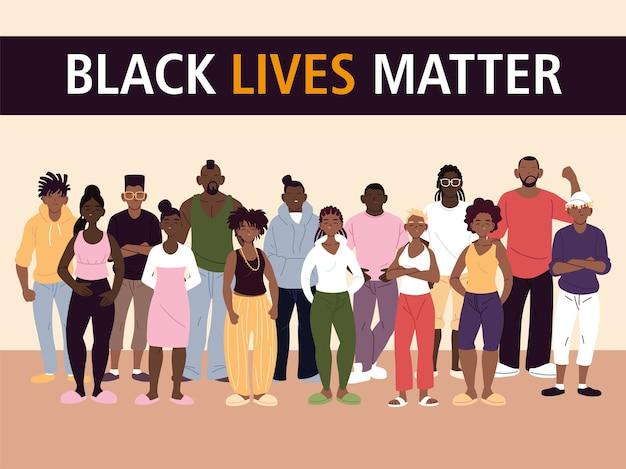 黒人の生活は、抗議の正義と人種差別のテーマのイラストの女性と男性の漫画のデザインで重要です