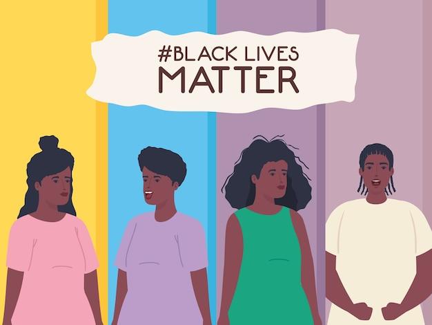 흑인의 삶은 중요합니다. 여성과 남성은 아프리카 인이 인종 차별을 멈 춥니 다.