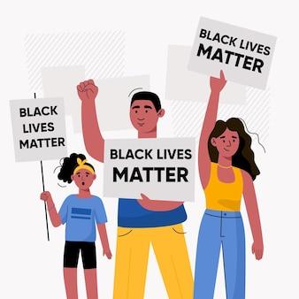 黒人の生活が重要