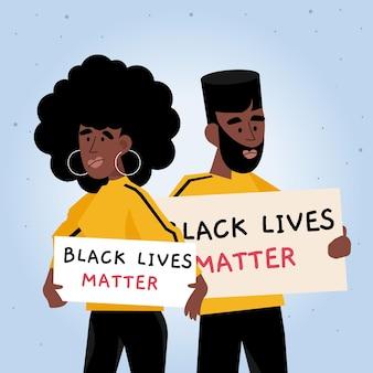 Жизни темнокожих имеют значение
