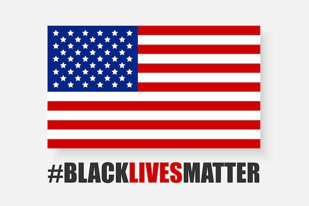 黒人の命は重要
