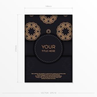 Черный роскошный дизайн пригласительного билета с золотым старинным орнаментом.